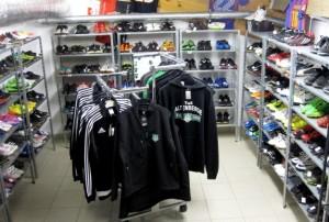 Shop 2016