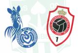 Trotz WM: TuS bietet Profi-Fußball LIVE!